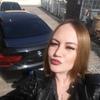 Елена, 31, г.Лион