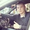 Никита, 21, г.Хабаровск