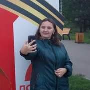 Светлана 30 Ангарск