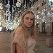 Настя 17 Екатеринбург
