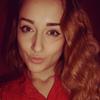 Tetyana, 22, Snihurivka