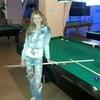 Светлана Alexandrovna, 31, г.Магнитогорск