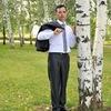 Леонид, 41, г.Чебоксары