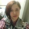 Eva, 20, г.Рим