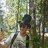Ян, 29, г.Глуша
