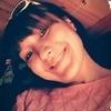 Анастасия, 23, г.Петровск-Забайкальский