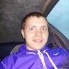 Никита, 23, г.Стрежевой