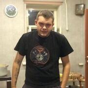 Максим 20 Оренбург