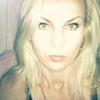 Наталья, 39, г.Днепр