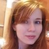 Мария, 29, г.Архангельск