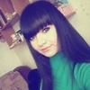 Виктория, 25, г.Курган