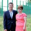 Елена, 42, г.Невинномысск