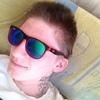 Саша, 19, г.Чусовой