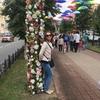 Юлия, 36, г.Калуга