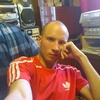 СЕРГЕЙ, 28, г.Дегтярск
