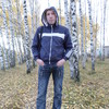 Артем, 36, г.Арзамас