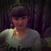 Наталья, 20, г.Райчихинск