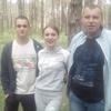 Слава Пошвин, 21, г.Брянск