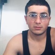 Ваник 30 Ереван