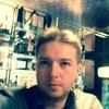Виталий, 31, г.Тверь