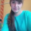 камилла, 22, г.Шахунья