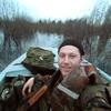 Ruslan, 30, Koryazhma