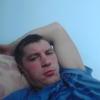 sergіy, 25, Тересполь