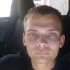 Максим, 23, г.Самара