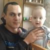 Александр, 25, г.Таганрог