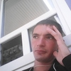 Дмитрий, 28, Новотроїцьке