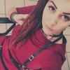 Маргарита, 26, г.Уральск