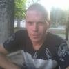 Максим, 32, г.Горловка