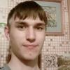 Владимир, 16, г.Иркутск