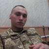 Вдадосик, 21, г.Чернигов
