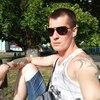 Алекс, 30, г.Ковдор