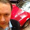 Илья, 39, г.Москва