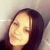 Алина, 16, г.Лебедин