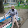 Екатерина, 39, г.Тула