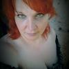 Екатерина, 51, г.Nowa Huta