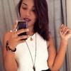 Catharina Ramos, 20, г.Жуис-ди-Фора
