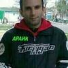 Араик Амирагян, 33, г.Губкин