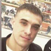Дмитрий 50 Альметьевск