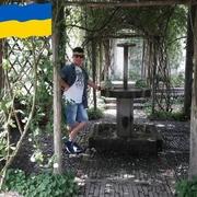 Степан 21 год (Козерог) Сокиряны