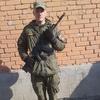 Денис, 21, г.Томск