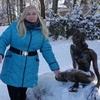 Евгения, 25, г.Светлогорск