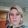 Татьяна, 32, г.Донецк