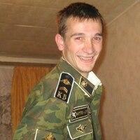 Томас, 32 года, Водолей, Москва
