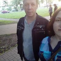 Александр, 46 лет, Лев, Москва