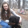 Лена, 20, г.Балта