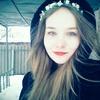 Кристина, 18, Полтава